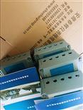 SZ-6,SZ-4,ST-2,ST-3,VS-2SZ-6,SZ-4,ST-2,ST-3,VS-2,ZHJ-2-01-02震动传感器