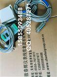 SG-1M高品质上乘质量一体化控制模块:SG-1M
