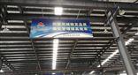 JNJ5500-V-F-02-10- 025JNJ5500-V-F-02-10-025振动传感器