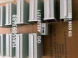 SXX-06S智能温度巡测仪SXX-06S智能温度巡测仪