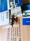 真实产品图片脉冲控制仪TKZM-06、TKZM-08、TKZM-12、TKZM-15、TKZM-18
