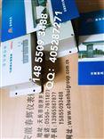 TKZM-06、TKZM-08、TKZM-12脉冲控制仪真实产品图片脉冲控制仪TKZM-06、TKZM-08、TKZM-12、TKZM-15、TKZM-18