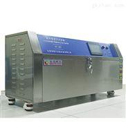 上海展会2018年UV紫外线加速老化测试仪