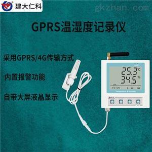 RS-WS-GPRS/4G-C3建大仁科 自动温湿度监测系统 药店档案室用