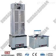WAW-600G微机控制电液伺服钢绞线拉伸试验机