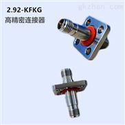 2.92-kfkg高精密40G射频同轴连接器