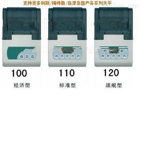 打印机现货
