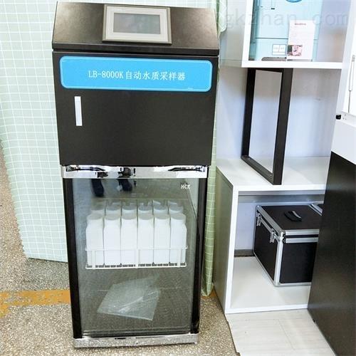 在线水质自动采样器 仪表