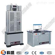 waw-1000D微机控制伺服拉力*试验机