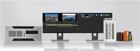 4K 超高清视频编辑、非线性编辑系统