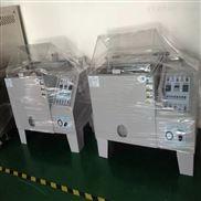 盐水喷雾试验机(盐雾腐蚀试验箱)