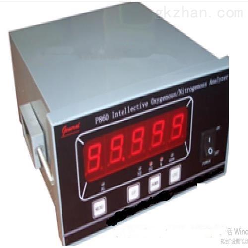 在线氧气分析仪 仪表