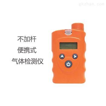 便攜式硫化氫可燃氣體報警器
