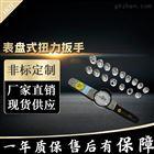 SGACD表盘式扭力扳手脚手架用指针显示扭矩扳手