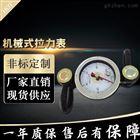 机械拉力计牵引力测量的200KN机械拉力计