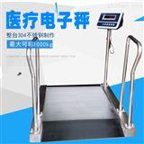 JWS-A8E500kg轮椅体重秤-透析科医疗体检轮椅秤