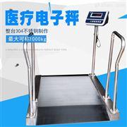 500kg轮椅体重秤-透析科医疗体检轮椅秤
