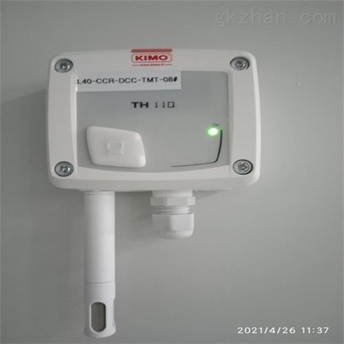 温湿度传感器 仪表