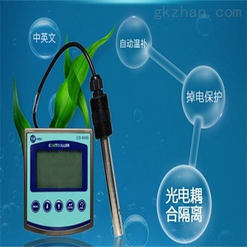 中文在线电导率仪 仪表