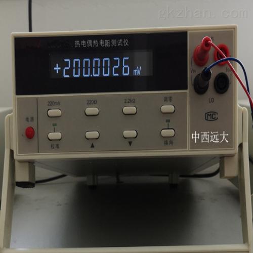 热电偶热电阻测试仪 仪表