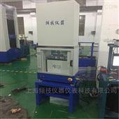 QJPL-3KN三工位弹簧疲劳试验机