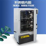 低温生化培养箱低温储存测试