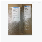 德国FESTO通用型控制阀供货周期短