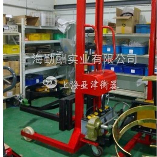 宁波350kg手动油桶搬运倒桶秤