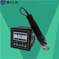 KH-PH-N01-B建大仁科 PH传感器
