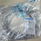品牌介绍FESTO连接电缆541334