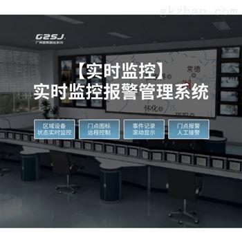 门禁实时监控报警管理系统