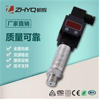 PT124B-216湖南带显示传感器,湖南带显示变送器