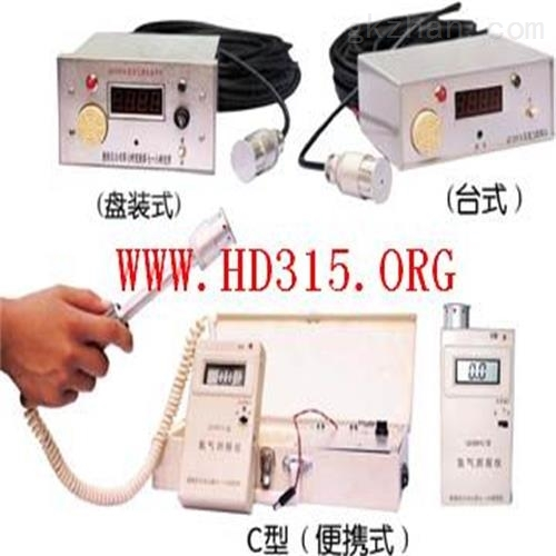 氢气测报仪 仪表