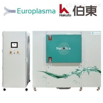 Europlasma 无卤素防水涂层设备 CD 1000