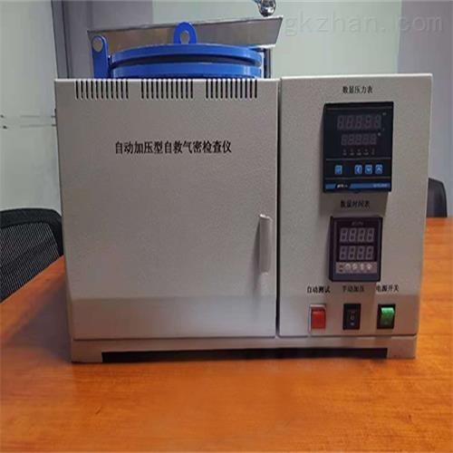 压缩氧自救器气密性检测仪 仪表