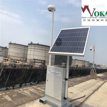 雷電預警系統大氣電場儀 雷達站雷電在線監