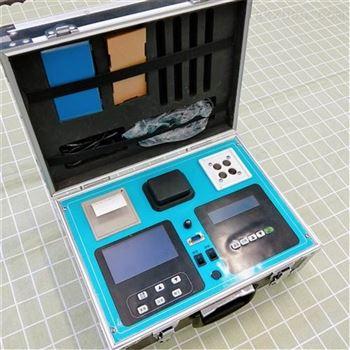 水質測定儀COD三合一水質檢測儀