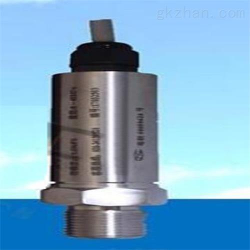 防爆型压力传感器 仪表