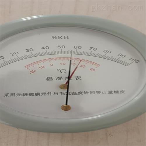 毛发温湿度表 仪表