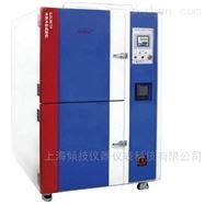 QJCLR8731冷热冲击试验机