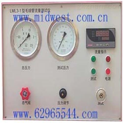 毛细管流量测试台 仪表
