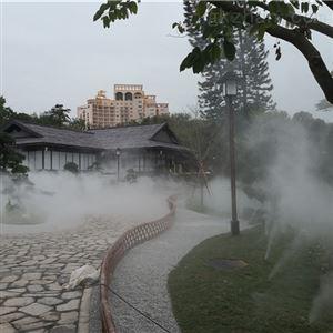 PC-550PG园林造雾