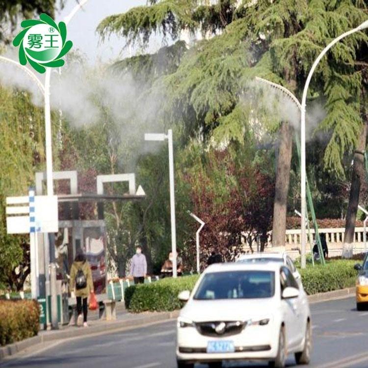街道路燈噴霧系統