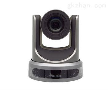 金微视高清视频会议摄像机