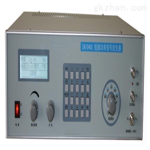 低频功率信号发生器 仪表