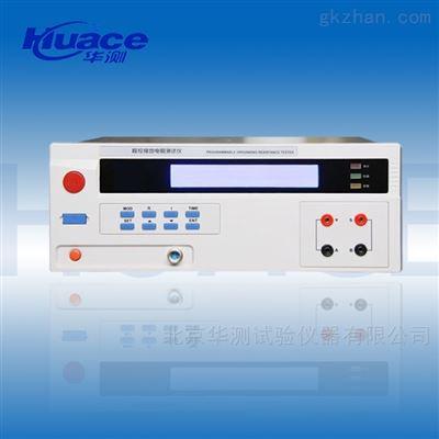 HC2520GN医用接地电阻测试仪