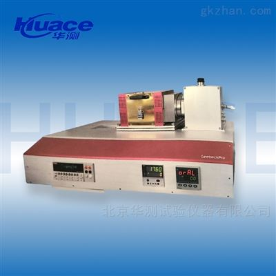 HGRD-800华测HGRD800高温热电材料参数测试仪