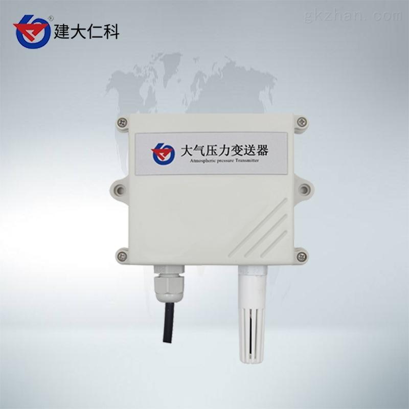 建大仁科 大气压力传感器检测仪