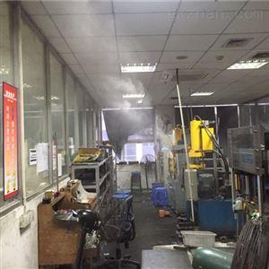 PC-300PJ商业街喷雾降温工程设计
