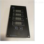 德国PMA温度控制器 希而科供应KS4